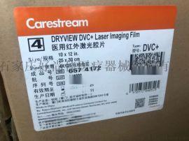 柯达医用激光胶片DVC 14X17的