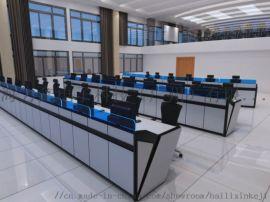 定制指挥中心办公家具-操作台-指挥台-控制台