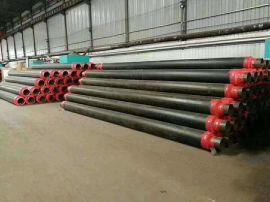 地埋式夹砂管道 环氧高压玻璃钢管道