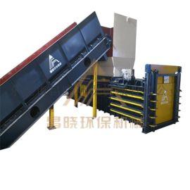 广州服装打包机 半自动液压打包机 昌晓机械设备