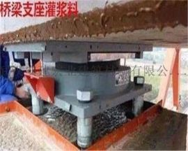 内蒙古鄂尔多斯环氧灌浆料厂家