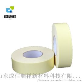 厂家销售泡棉胶带