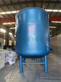 凌志 洗车污水处理设备 废水处理设备