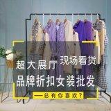 冬季女裝外套大連開發區她衣櫃專賣店在哪尾貨女裝批發女式棉衣女裝女褲
