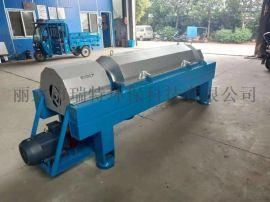 石材廠廢水處理設備臥式離心機