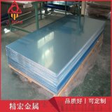 3003铝板3003耐腐蚀铝板全国报价