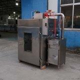 熟食加工專用電加熱煙燻機燻肉燻雞環保燻烤爐