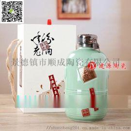 1斤2斤3斤5斤装陶瓷酒瓶厂家私藏礼盒套装