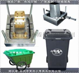 日式注射45升垃圾桶模具