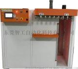 皮具油邊烘乾機紅外線自動迴轉落料高效烘乾型