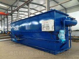 远程控制一体化污水处理设备操作方便