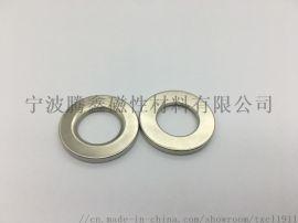 钕铁硼磁铁 喇叭磁铁 钕磁圆环 磁铁定制
