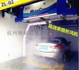 全自動洗車機自帶風乾的多少錢一臺