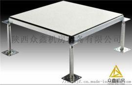 陕西众鑫机房设备PVC防静电地板