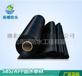 聚酯胎SBS改性沥青防水卷材雨晴品牌