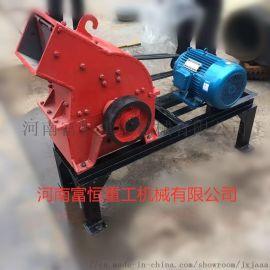 济南高效小型制砂机 碎石机 破碎机