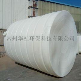 亳州30吨塑料储罐 30立方雨水回收pe塑料罐