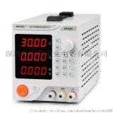 数控可编程直流稳压电源
