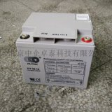 奥特多蓄电池12V33AH厂家代理