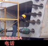 陝西安康市廠家直銷QYC270型千斤頂鋼絞線穿束機橋樑智慧張拉千斤頂