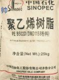 中空粉料DMD1158粉齊魯石化
