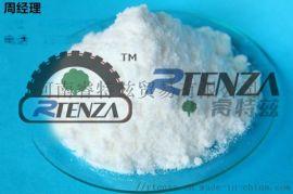 橡胶硫化剂DTDM硫化剂DTDM