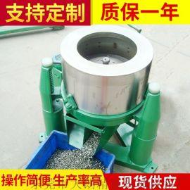 厂家供应不锈钢脱水烘干机五金脱油