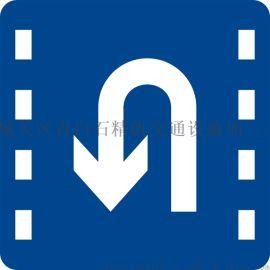 新疆公路标志牌 乌鲁木齐交通标志牌生产厂家
