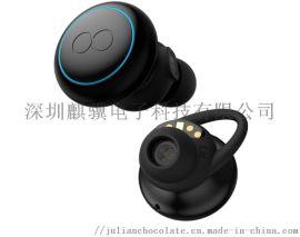 科大讯飞翻译机莫比斯智能翻译耳机智能语音耳机