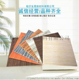 墙纸自粘3d立体墙贴幼儿园装饰墙裙防水木纹壁贴纸
