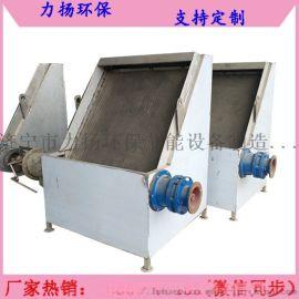 鸡粪猪粪斜筛式固液干湿分离机操作简单可定制