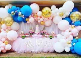 昆明花語花香寶寶宴氣球裝飾百日宴氣球布置