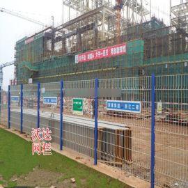 工厂围栏 三道折弯防护网 浸塑铁丝网围栏  厂区护栏网批发