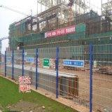 工廠圍欄 三道折彎防護網 浸塑鐵絲網圍欄  廠區護欄網批發