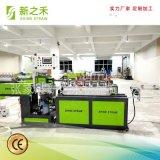 紙吸管機紙吸管機械設備紙吸管多刀穩定高速