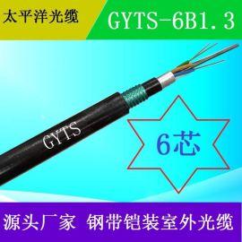 【太平洋光缆】GYTS 6芯单模 架空光缆