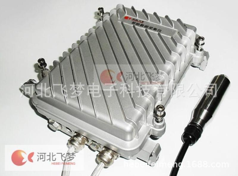 水位记录仪 智能液位计监测监测系统 专业生产厂家直销