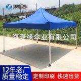 户外折叠遮阳伞篷批发工厂摆摊太阳伞篷展览帐篷
