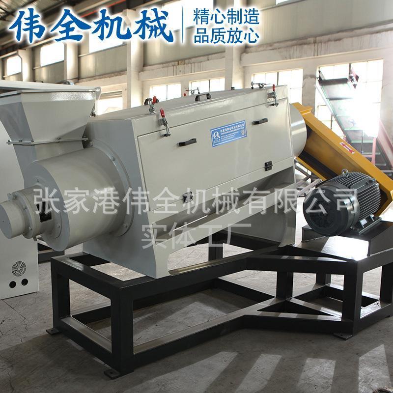 塑料辅机高速摩擦机废旧塑料粉碎料薄膜高速摩擦洗料机