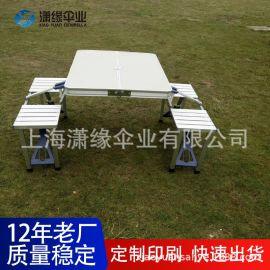 折叠桌椅、户外促销可折叠式桌子、移动式折叠连体桌椅
