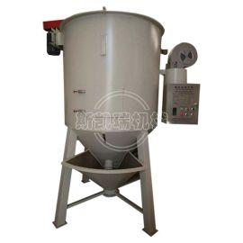 卧式颗粒混合搅拌机  塑料颗粒搅拌机 干燥搅拌机