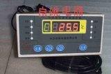 乾式溫控器(LD-B10-10D)