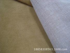 1毛高平板真超装饰布  素色超柔复合沙发布装饰面料 325平方克