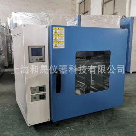 【电热恒温鼓风干燥箱】小型卧式340*320*320实验室烘箱厂家供应