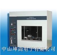 灼热丝试验仪(KS-02)