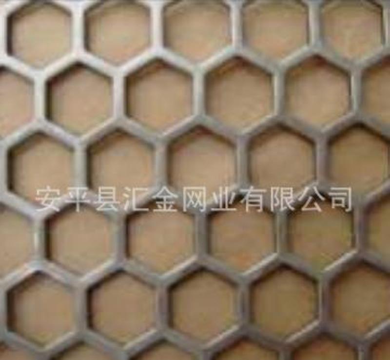 六角形衝孔網 不鏽鋼衝孔網 消音板
