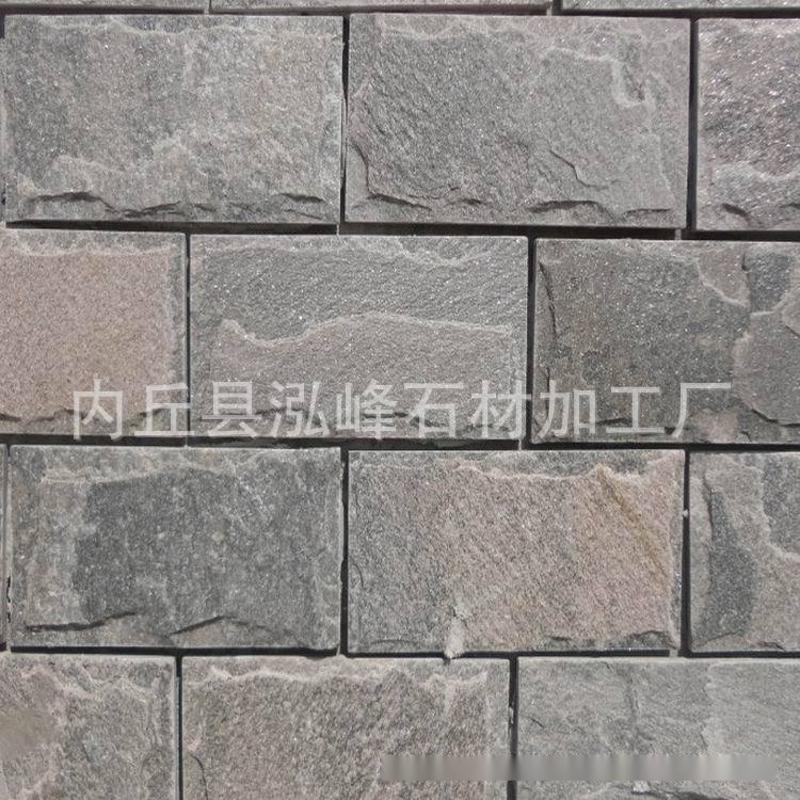 唐山蘑菇石厂家粉石英文化石批发供应