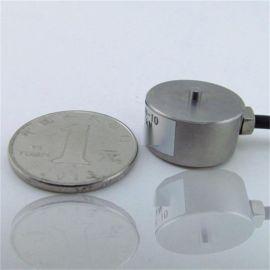 微型称重传感器 小尺寸称重传感器 微型测力传感器 柱式称重传感器 WPL209