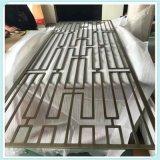 廠家直銷201 304不鏽鋼屏風隔斷 定製加工工藝屏風批發爆款