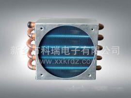 供应设备用散热器蒸发器